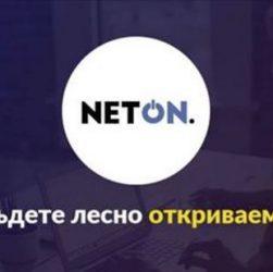 neton.bg